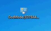 Windows7 GodMode