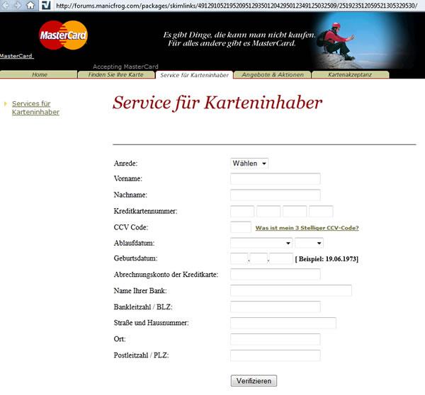 MasterCard Phishing email