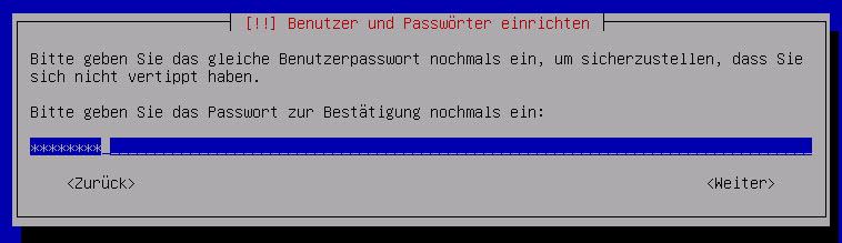 Debian Server Benutzer Passwort bestaetigen