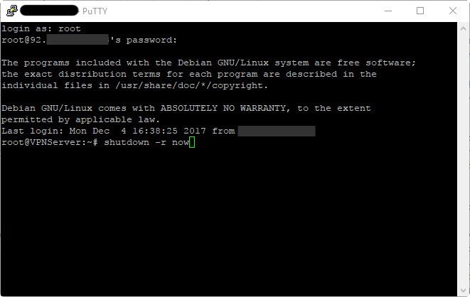 Server shutdown reboot